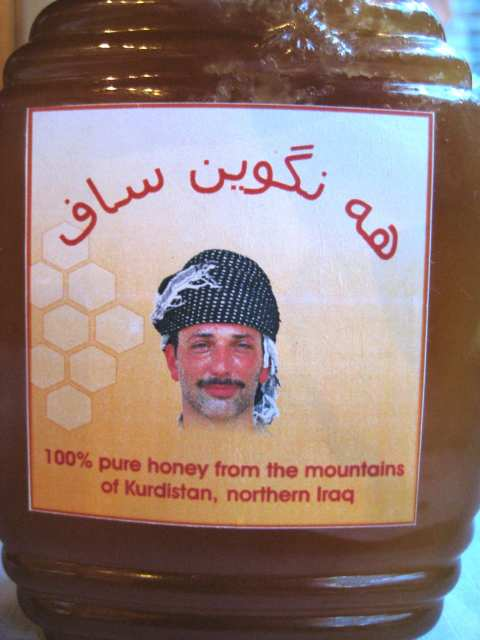 Iraqi Honey